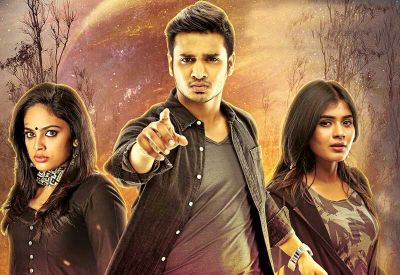 Ekkadiki Pothavu Chinnavada 3 days box office collection First weekend Bucks Report