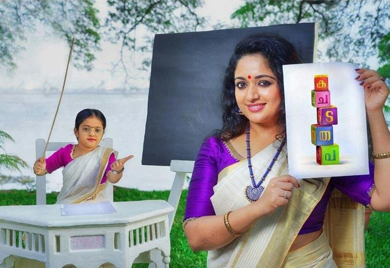 Ka Cha Da Tha Pa Malayalam Short Film