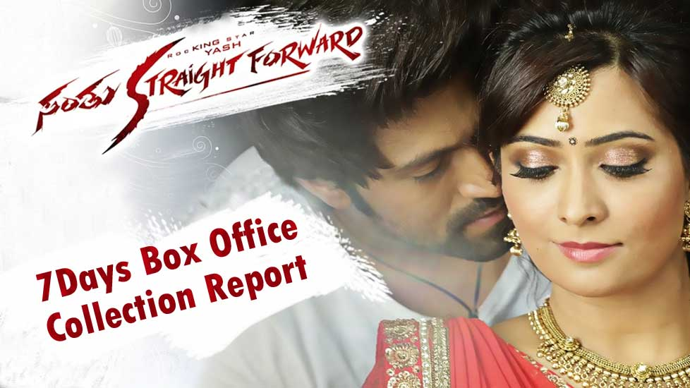 Santhu Straight Forward Box Office Collection: 7 Days Report