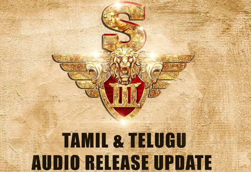 Suriya's S3 aka Singam 3 Audio Launch Date To be revealed on this Saturday