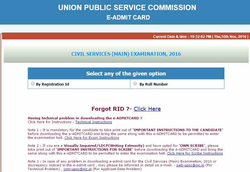 UPSC IAS Main 2016 Admit card