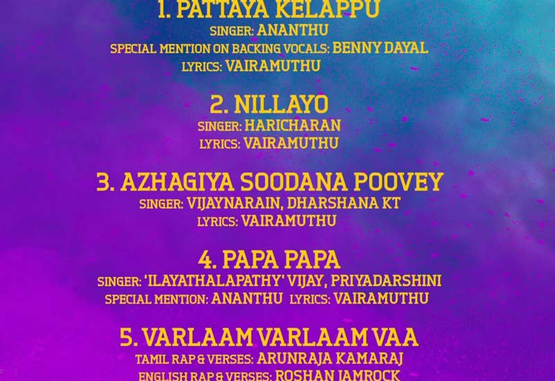 Bairavaa Track List: Check Complete Tracklist with Video, No Audio Launch Function