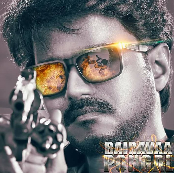 Bairavaa Trailer Official Release