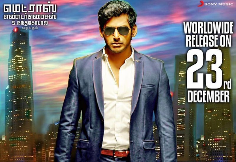 Kaththi Sandai Release date confirms on December 23 Vishal