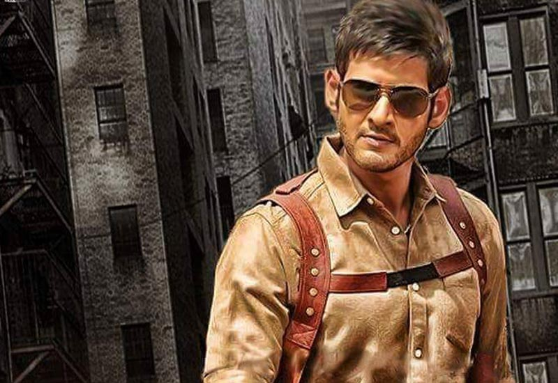 Mahesh Babu, AR Murugadosss new film is title locked