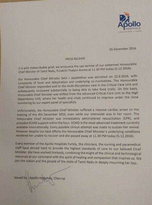 Jayalalithaa Heart Attack: Tamil Nadu CM Jayalalithaa suffers Cardiac Arrest