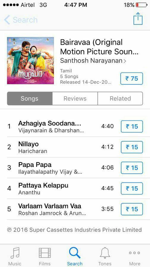 bairavaa songs itunes