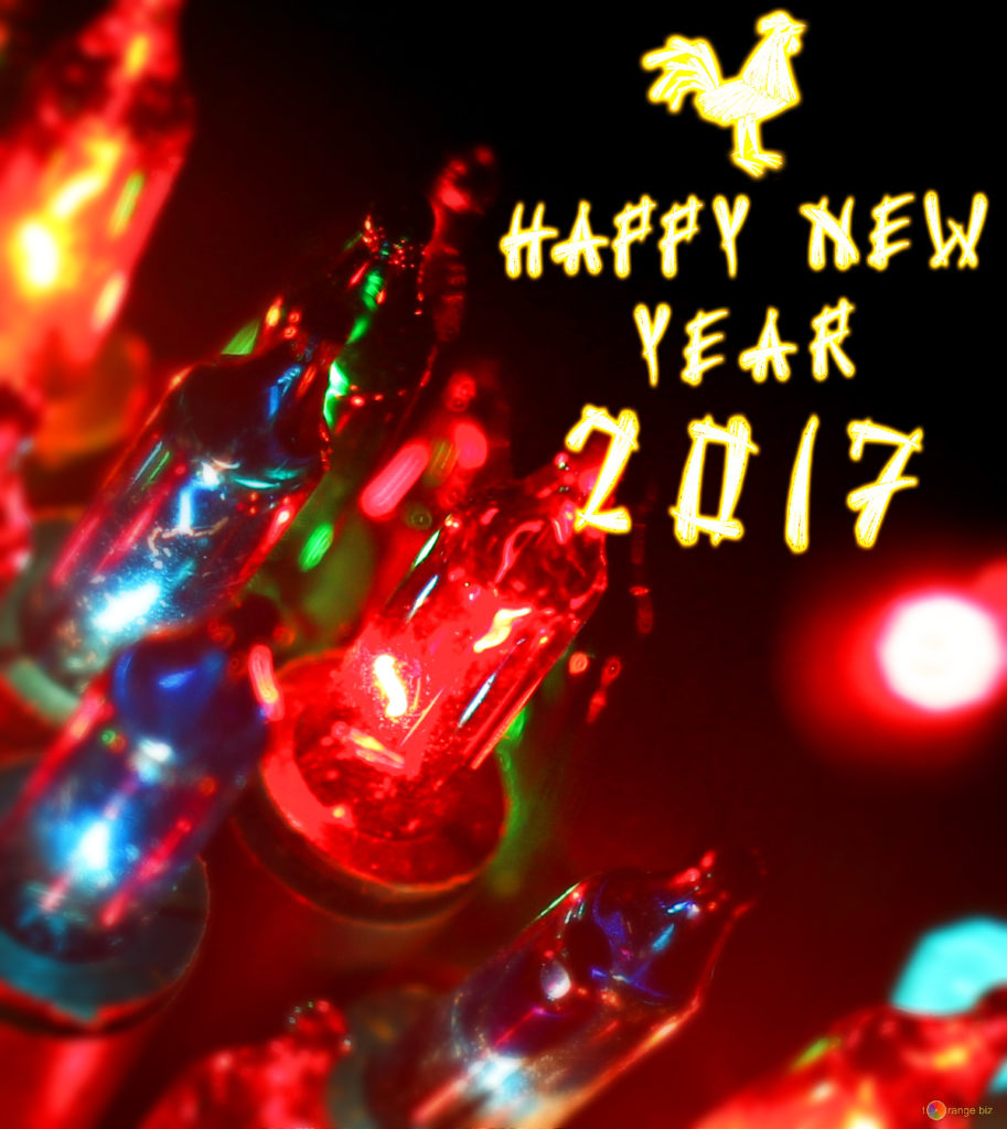 happy new year 2017 party