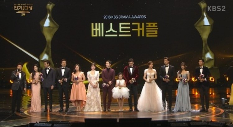 "Best Couple – Kim Ha Neul and Lee Sang Yoon (""On the Way to the Airport""), Oh Ji Ho and Heo Jung Eun (""Oh My Geum Bi""), Song Joong Ki and Song Hye Kyo (""Descendants of the Sun""), Cha In Pyo and Ra Mi Ran (""Laurel Tree Tailors""), Park Bo Gum and Kim Yoo Jung (""Moonlight Drawn by Clouds""), and Jin Goo and Kim Ji Won (""Descendants of the Sun"")"