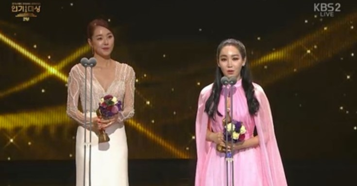"Female Excellence Award for Daily Drama – Lee Yoo Ri (""Heaven's Promise""), and So Yi Hyun (""Women's Secret"")"