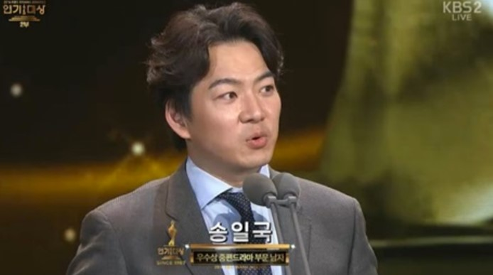 male excellence kbs award 2016
