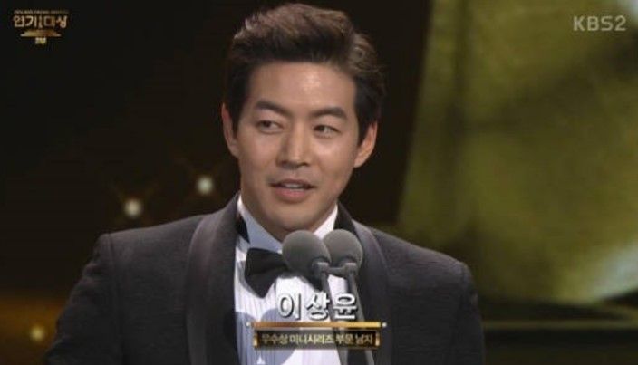 kbs 2016 male exceleence award