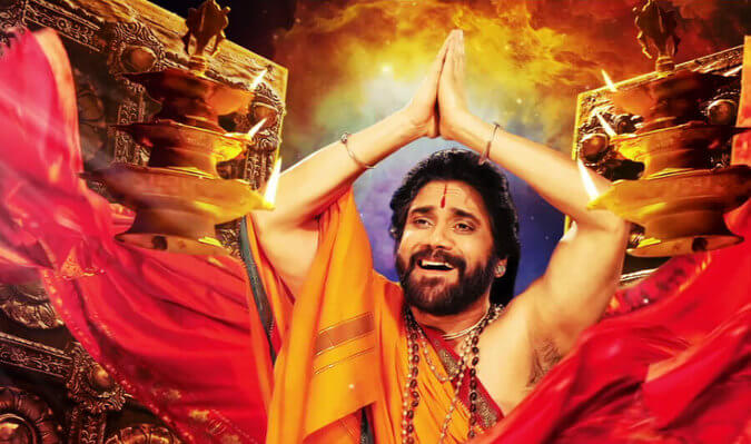 Nagarjuna's Om Namo Venkatesaya Audio Launch Live Streaming, Listen to Songs Jukebox