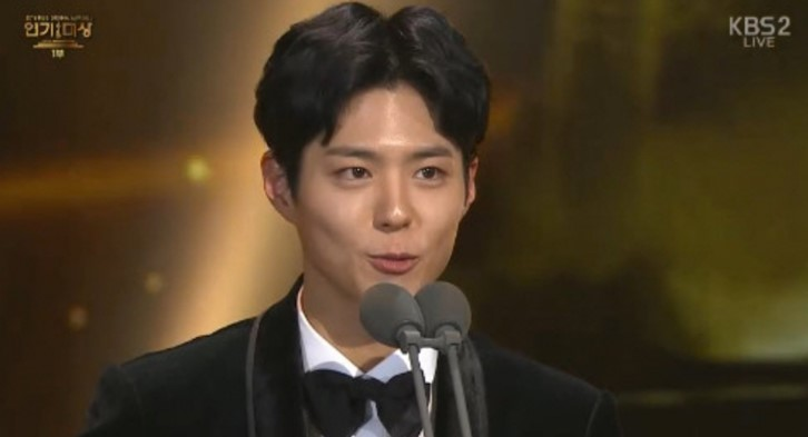 "Netizen Award – Park Bo Gum (""Moonlight Drawn by Clouds"")"