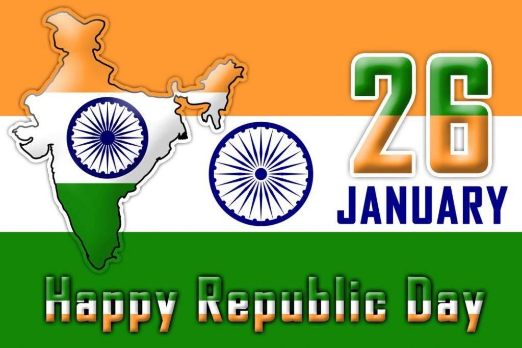 Republic Day 2017 wallpaper