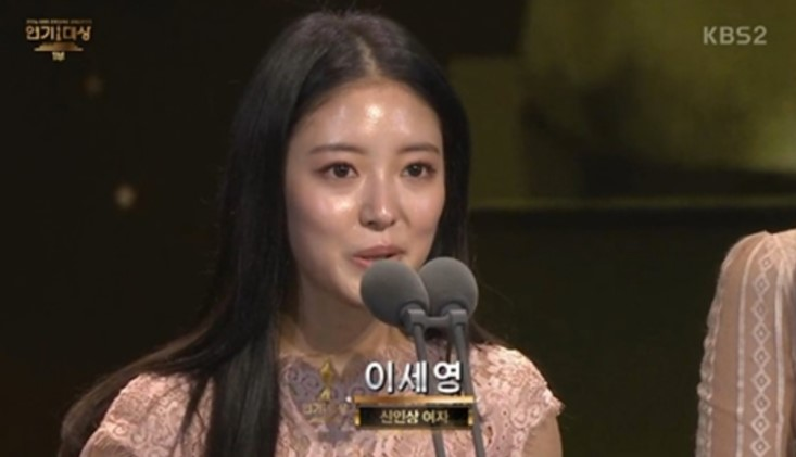 "Best New Actress Award – Kim Ji Won (""Descendants of the Sun"") and Lee Se Young (""Laurel Tree Tailors"")"