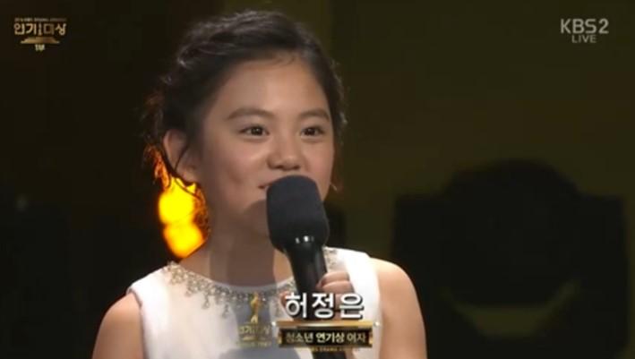 "Best Young Actor Award – Jung Yoon Suk (""Five Children,"" ""Jang Young Sil,"" ""Moonlight Drawn by Clouds"") and Heo Jung Eun (""Oh My Geum Bi,"" ""Neighborhood Lawyer Jo Deul Ho,"" ""Moonlight Drawn by Clouds"")"