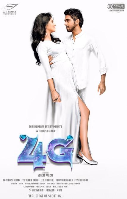 4g gv prakash movie