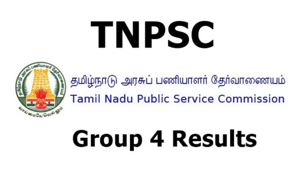 TNPSC Group 4 results 2016