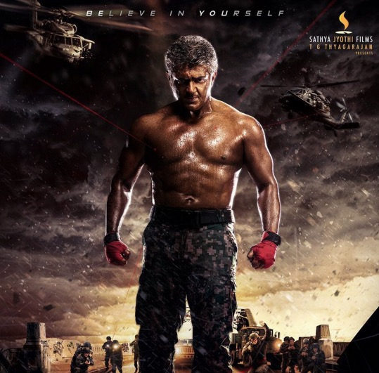 vivegam first look poster download