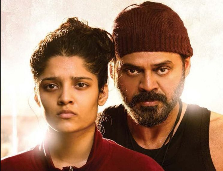 Guru Movie Review, Rating by Audience - Live Response about Venkatesh-Ritika starrer