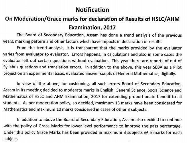 Assam SEBA HSLC Class 10th results 2017 - Moderation & Grace Marks Update