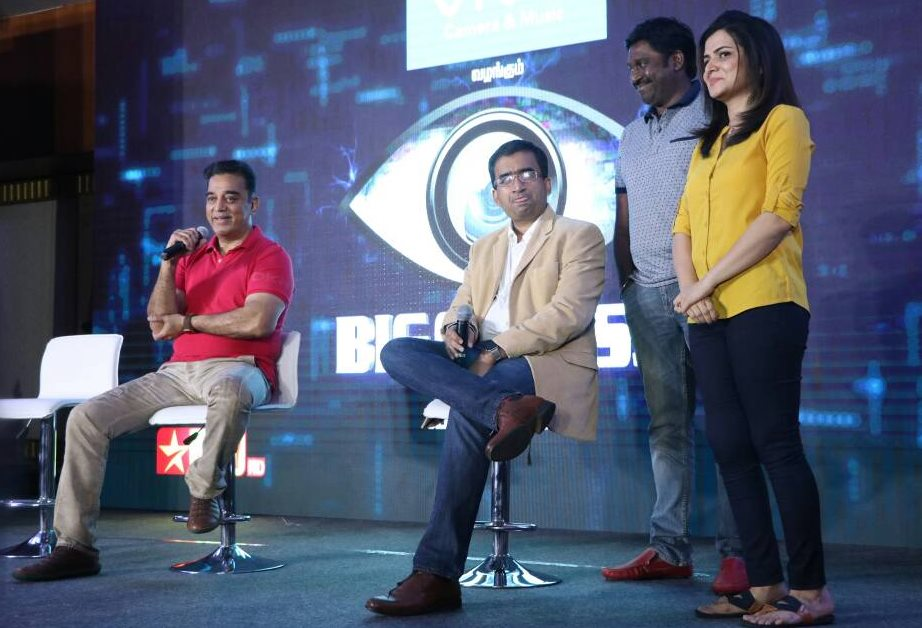 Bigg Boss Tamil - 14 contestants at one House for 100 days in Kamal Haasan's show from June 25