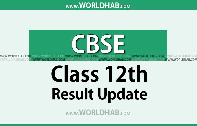 CBSE 12th result 2017 update