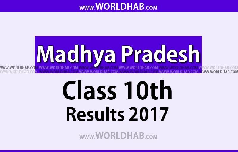 Madhya Pradesh HSC Class 10th Results 2017