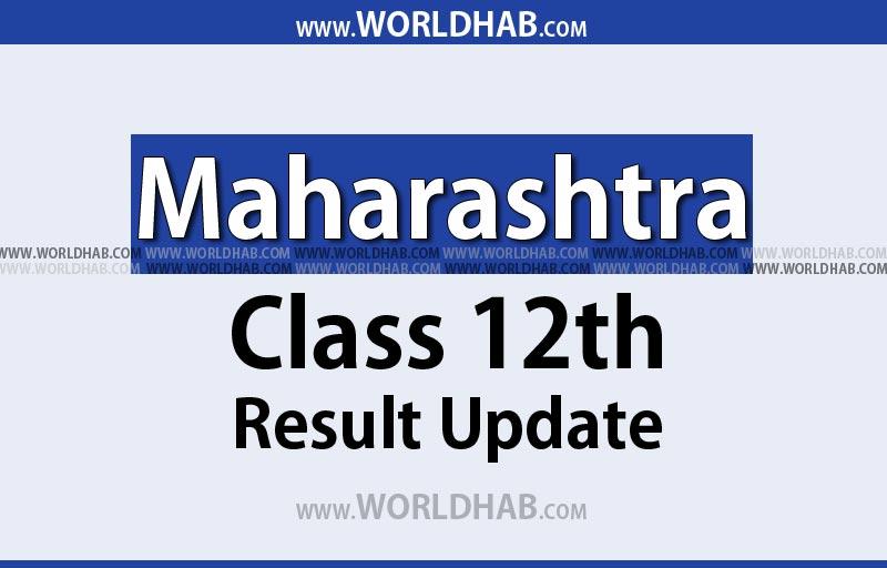 Maharashtra 12th result 2017 update