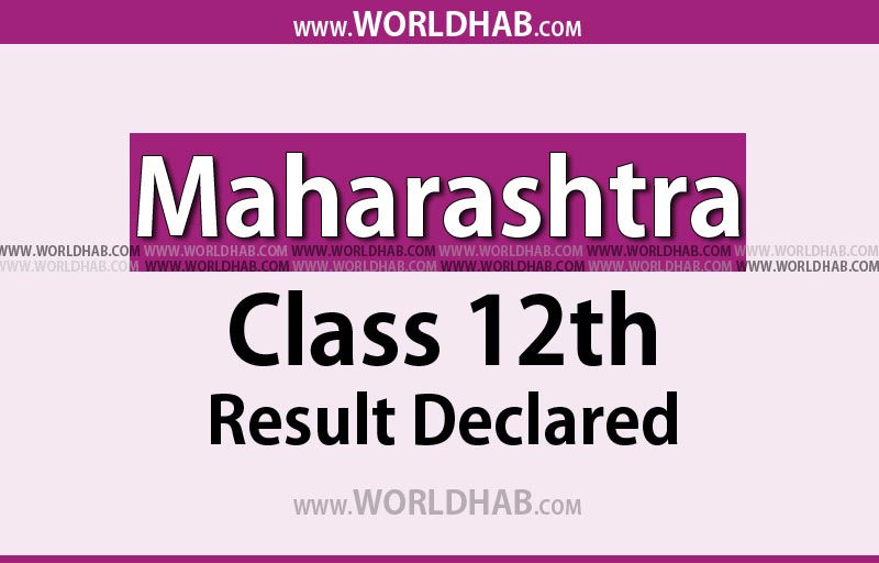 Maharashtra HSC Results 2017 declared - 89.50% pass percentage recorded