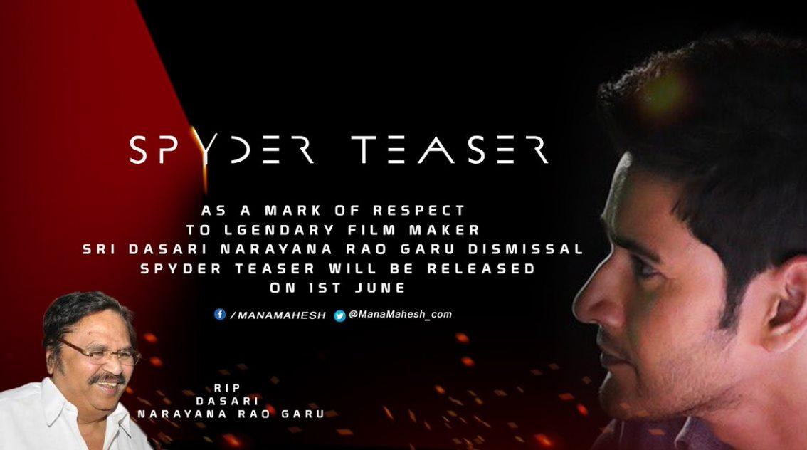 Mahesh Babu's SPYder Teaser Release postponed - Confirmed by AR Murugadoss