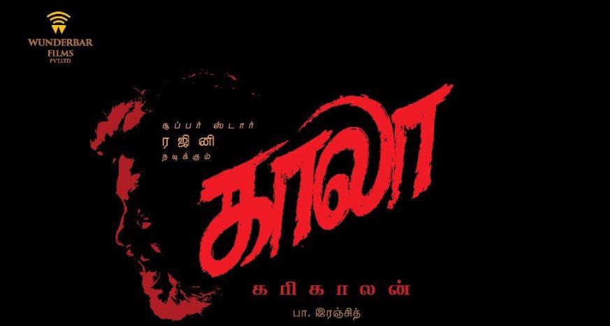 Rajinikanth 161 movie Title announced by Dhanush