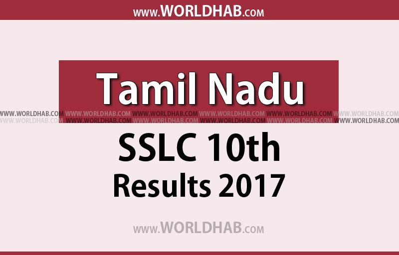 Tamil Nadu SSLC 10th Result 2017