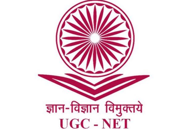 ugc net 2017 result