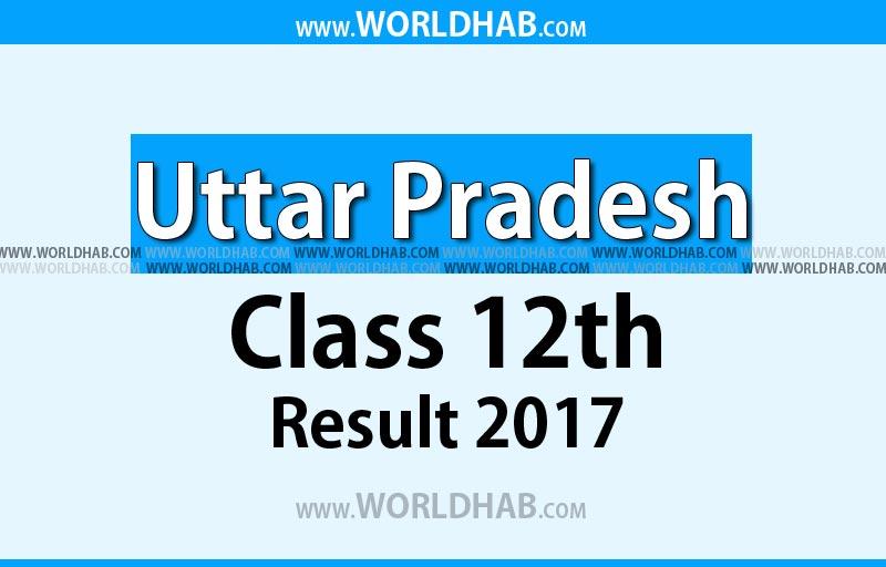 Uttar Pradesh 12th Result 2017