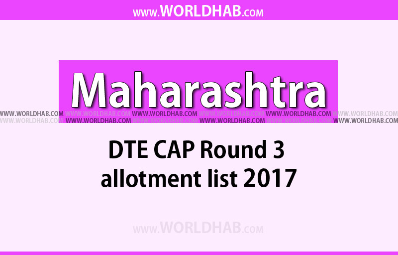DTE Maharashtra CAP Round 3 allotment 2017 list to release at dtemaharashtra.gov.in