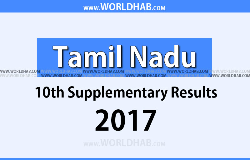 Tamil Nadu 10th Supplementary Results 2017