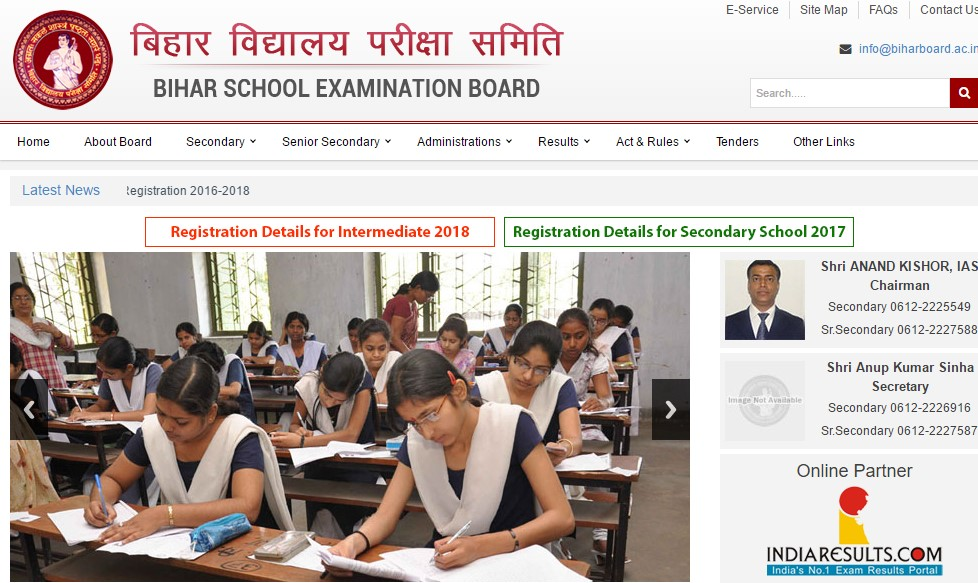 BSEB 10th Matric compartmental result 2017