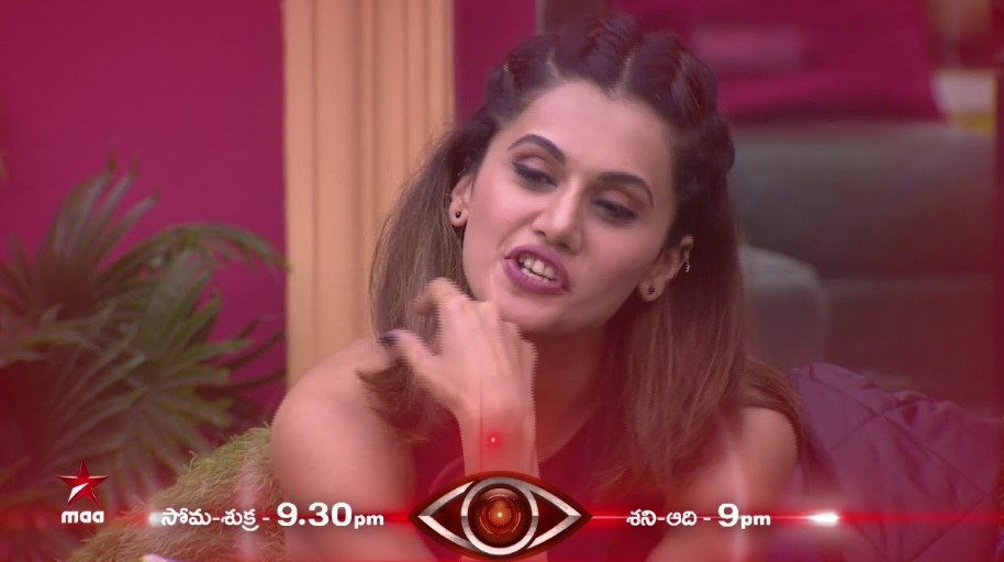 Bigg Boss Telugu - Taapsee Pannu surprise visit to Bigg Boss house