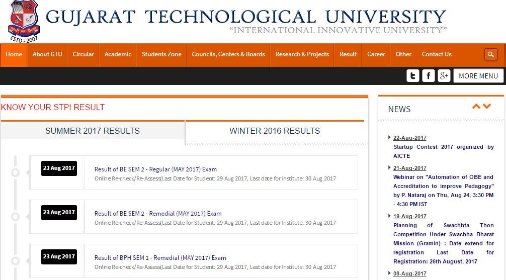 GTU BE Semester 2 Regular Results 2017