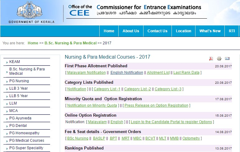 KEAM 2017 BSc Nursing 1st allotment released