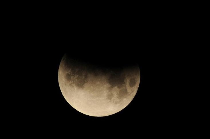 Lunar eclipse on August 7