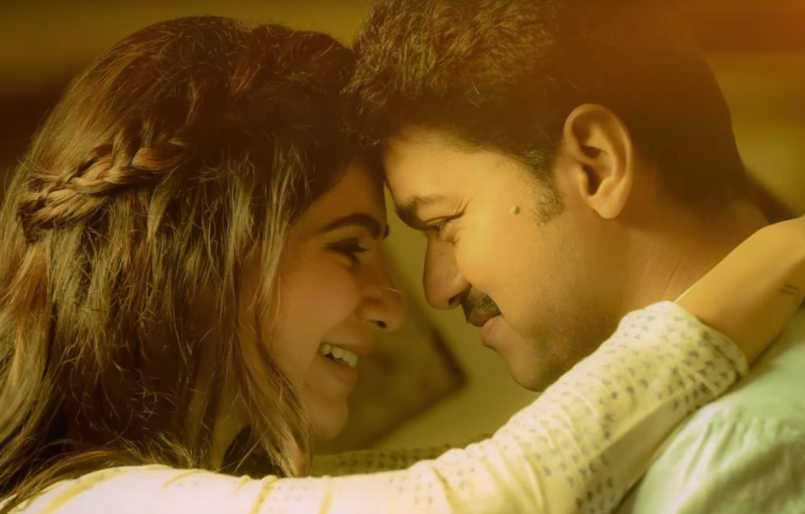 Neethanae song officially Released