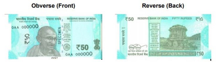 RBI's new Rs 50 Note official announcement