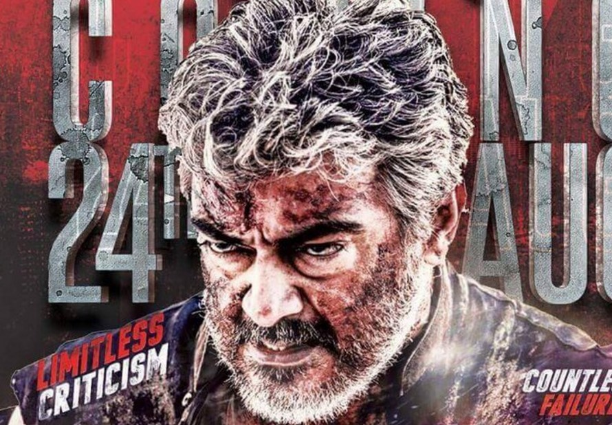 Vivegam Vivekam 1st day Box Office Collection United States Premieres