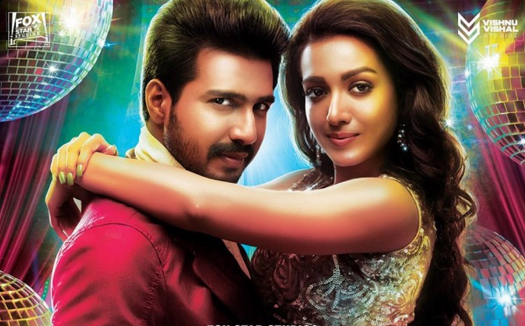 Kathanayagan Review, Rating, Story, Audience Response