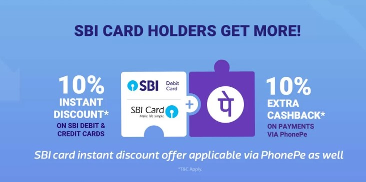SBI Debit & Credit Cards 10% Instant Discount