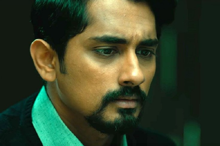 Aval Movie Review, Rating, Story - Siddharth's Horror Film