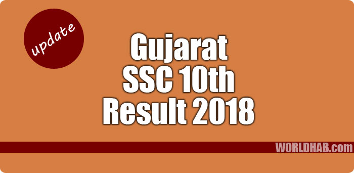 Gujarat SSC result 2018